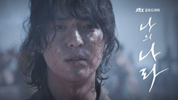 """""""My Country - Đất Nước Tôi"""" đúng chuẩn gu phim cổ trang Hàn Quốc 6"""