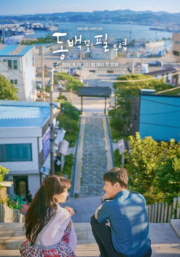 """Nhạc phim OST """"When The Camellia Blooms - Khi Cây Trà Trổ Bông"""" 1"""