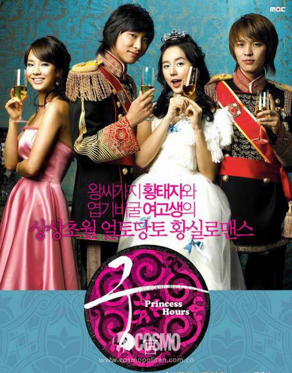 """Song Ji Hyo sẽ đóng chính trong """"Begin Again"""" và ế tận 14 năm? 4"""