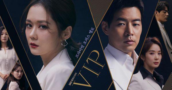 """Tập 1 """"VIP - Khách VIP"""" của Jang Nara leo thẳng top 1 trên Naver 2"""