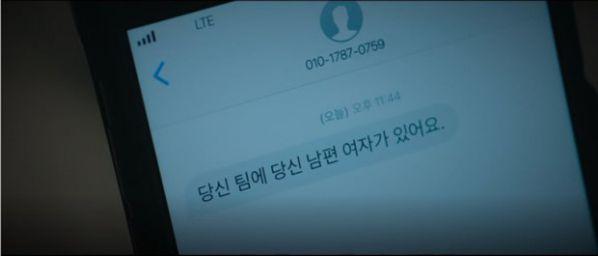 """Tập 1 """"VIP - Khách VIP"""" của Jang Nara leo thẳng top 1 trên Naver 3"""