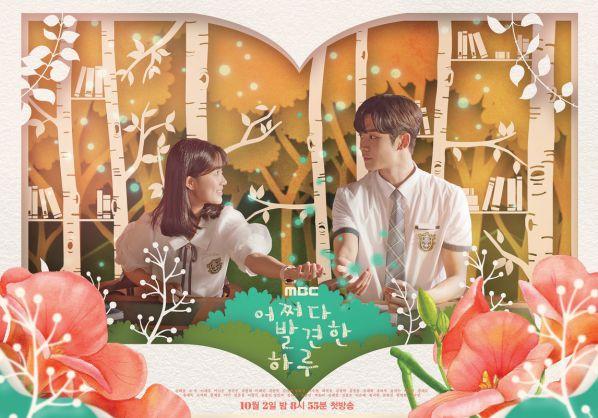 """Tổng hợp nhạc phim (OST) """"Extraordinary You - Cậu Thật Phi Thường"""" 1"""