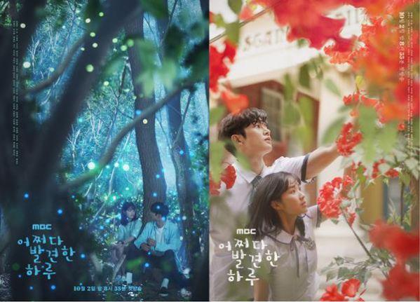 """Tổng hợp nhạc phim (OST) """"Extraordinary You - Cậu Thật Phi Thường"""" 2"""