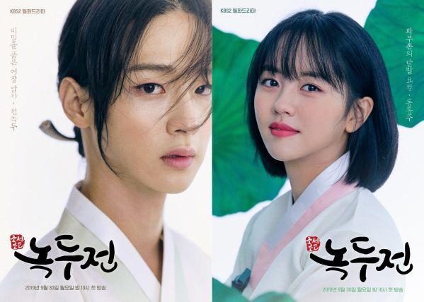 """Tổng hợp nhạc phim (OST) """"The Tale of Nokdu - Tiểu Sử Chàng Nokdu""""1"""