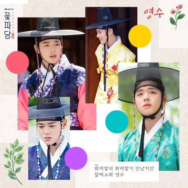 Top 10 phim bộ và diễn viên Hàn nổi tiếng nhất tuần 3 tháng 10 5