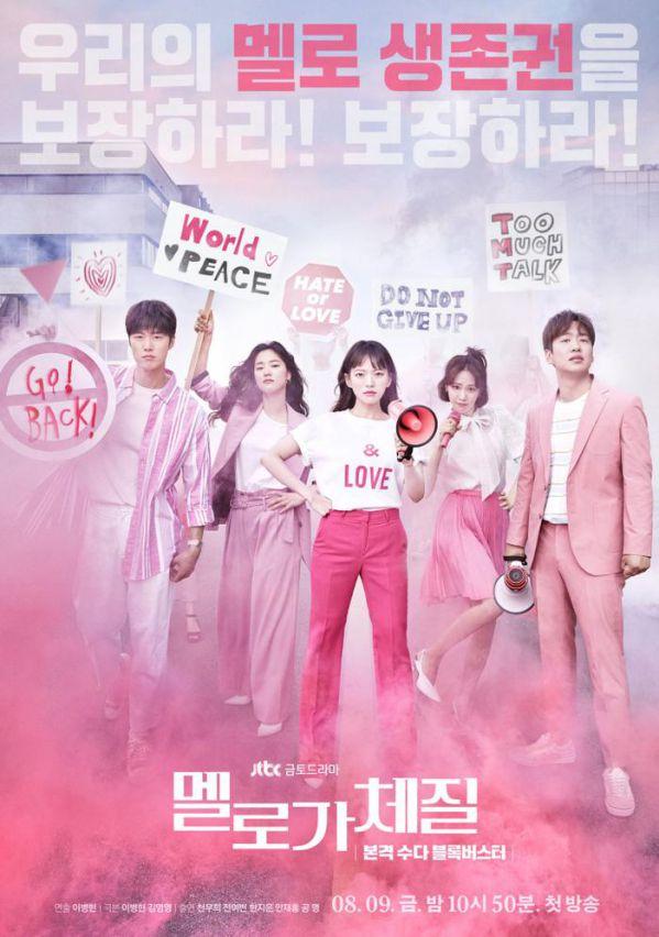 Top 10 phim Hàn được tìm kiếm nhiều nhất trên Naver đầu tháng 10 5