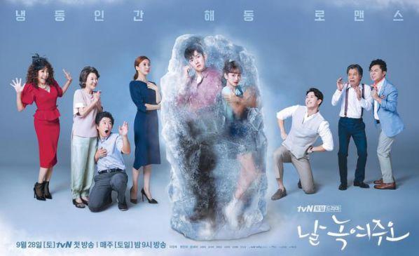 Top 10 phim Hàn được tìm kiếm nhiều nhất trên Naver đầu tháng 10 6