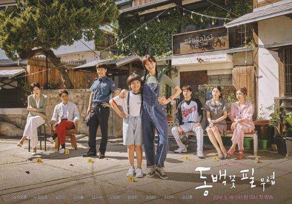 Top 10 phim Hàn được tìm kiếm nhiều nhất trên Naver đầu tháng 10 7
