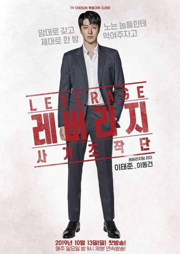 Top 10 phim Hàn được tìm kiếm nhiều nhất trên Naver tuần 3 tháng 10 10