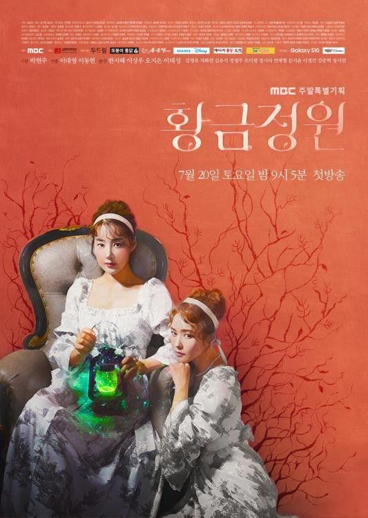 Top 10 phim Hàn được tìm kiếm nhiều nhất trên Naver tuần 3 tháng 10 11