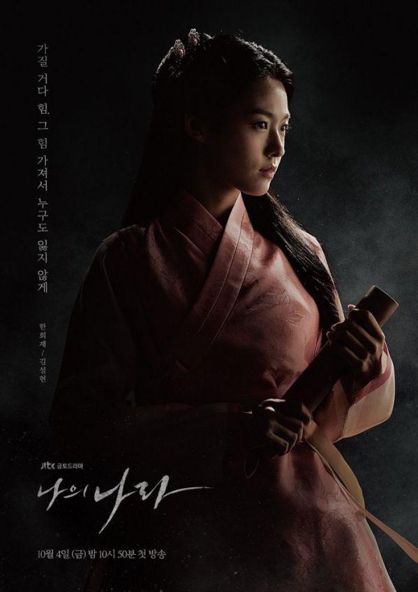 Top 10 phim Hàn được tìm kiếm nhiều nhất trên Naver tuần 3 tháng 10 2