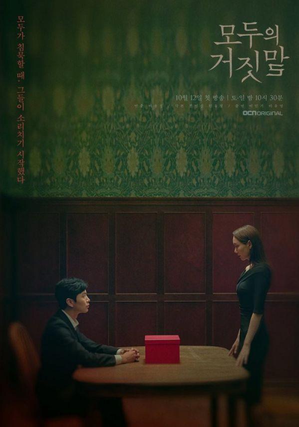 Top 10 phim Hàn được tìm kiếm nhiều nhất trên Naver tuần 3 tháng 10 6