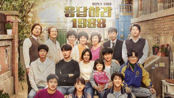 Top 6 phim Hàn Quốc có rating cao nhất (trên 12%) của đài cáp tvN 2