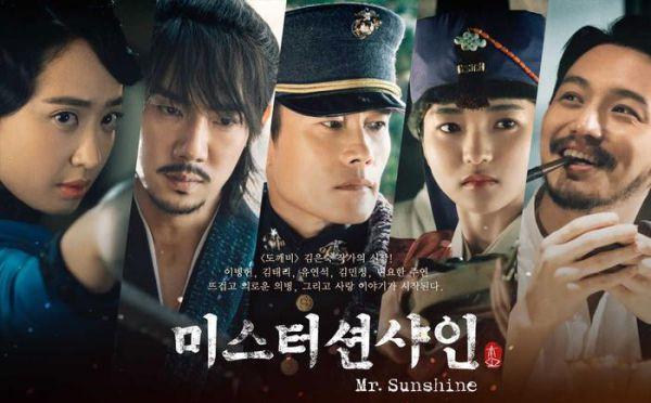 Top 6 phim Hàn Quốc có rating cao nhất (trên 12%) của đài cáp tvN 3