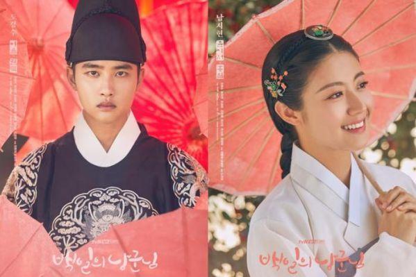 Top 6 phim Hàn Quốc có rating cao nhất (trên 12%) của đài cáp tvN 4