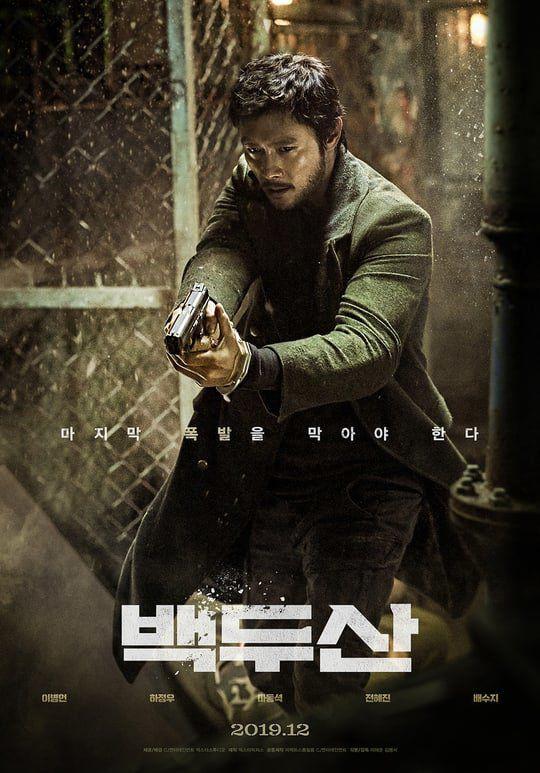 """Bom tấn """"Baekdu Mountain"""" cuối 2019 tung Poster các nhân vật chính 1"""