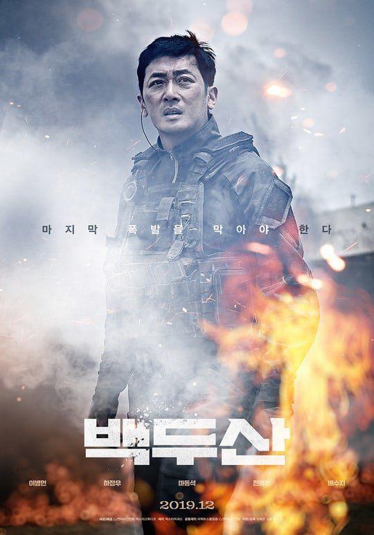 """Bom tấn """"Baekdu Mountain"""" cuối 2019 tung Poster các nhân vật chính 2"""