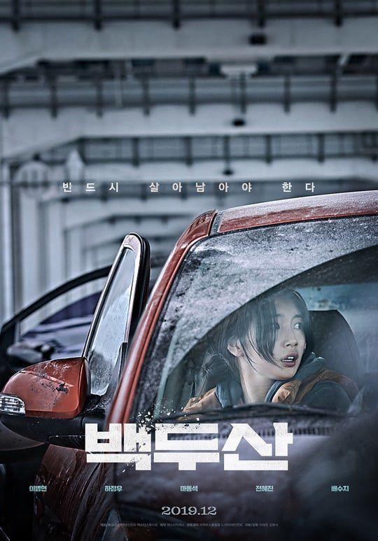 """Bom tấn """"Baekdu Mountain"""" cuối 2019 tung Poster các nhân vật chính 4"""
