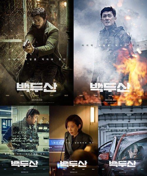 """Bom tấn """"Baekdu Mountain"""" cuối 2019 tung Poster các nhân vật chính 6"""