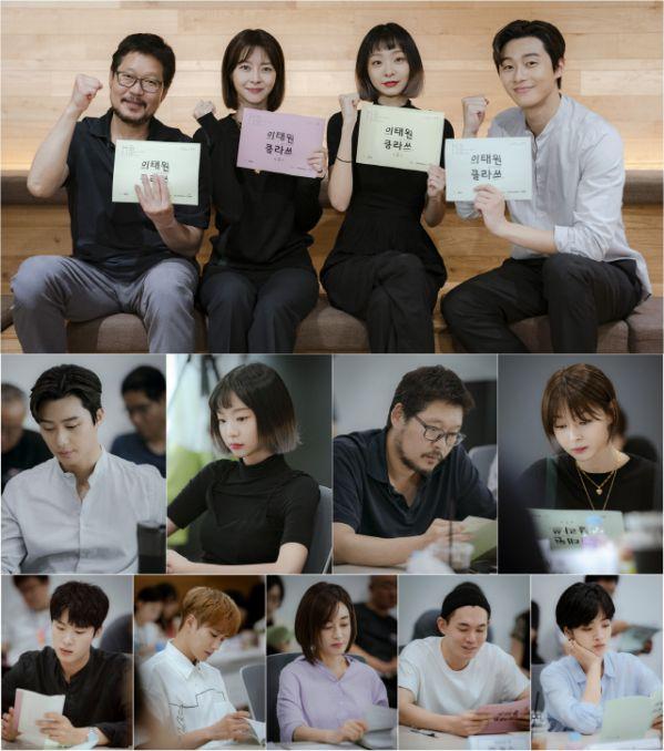 """Buổi đọc kịch bản """"Itaewon Class"""" của Park Seo Joon cùng dàn cast 1"""
