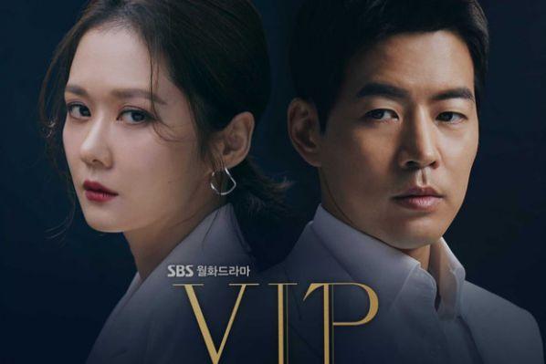 Cuộc chiến của các chị đại trong 4 bộ phim Hàn sẽ lên sóng cuối 2019 1