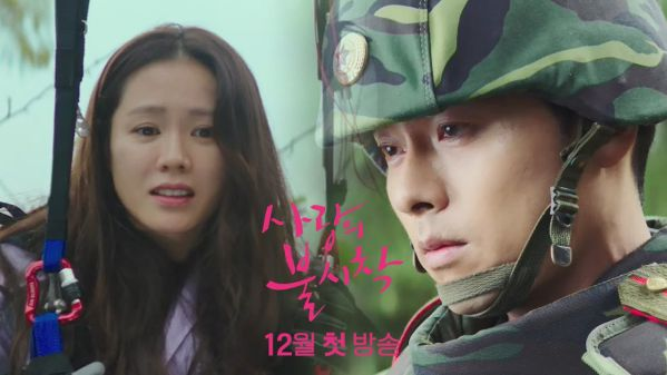 Cuộc chiến của các chị đại trong 4 bộ phim Hàn sẽ lên sóng cuối 2019 7