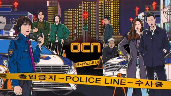 Giới thiệu loạt phim kinh dị của OCN Hàn Quốc sẽ lên sóng năm 2020 1
