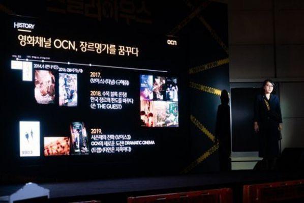 Giới thiệu loạt phim kinh dị của OCN Hàn Quốc sẽ lên sóng năm 2020 2