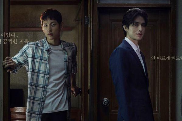 Giới thiệu loạt phim kinh dị của OCN Hàn Quốc sẽ lên sóng năm 2020 4
