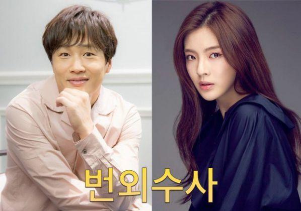 Giới thiệu loạt phim kinh dị của OCN Hàn Quốc sẽ lên sóng năm 2020 5
