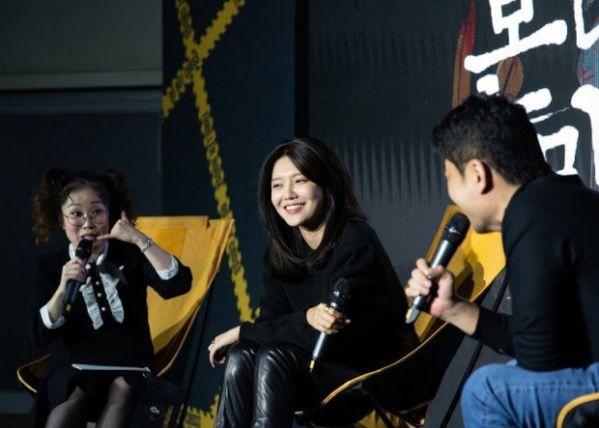 Giới thiệu loạt phim kinh dị của OCN Hàn Quốc sẽ lên sóng năm 20209