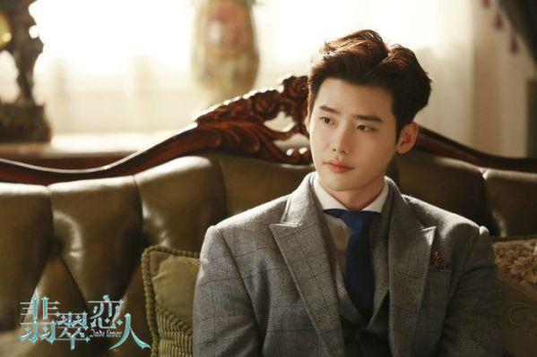 """""""Người Tình Phỉ Thúy"""" của Lee Jong Suk chính thức lên sóng 21/12 10"""