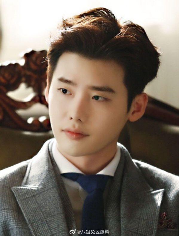 """""""Người Tình Phỉ Thúy"""" của Lee Jong Suk chính thức lên sóng 21/12 5"""