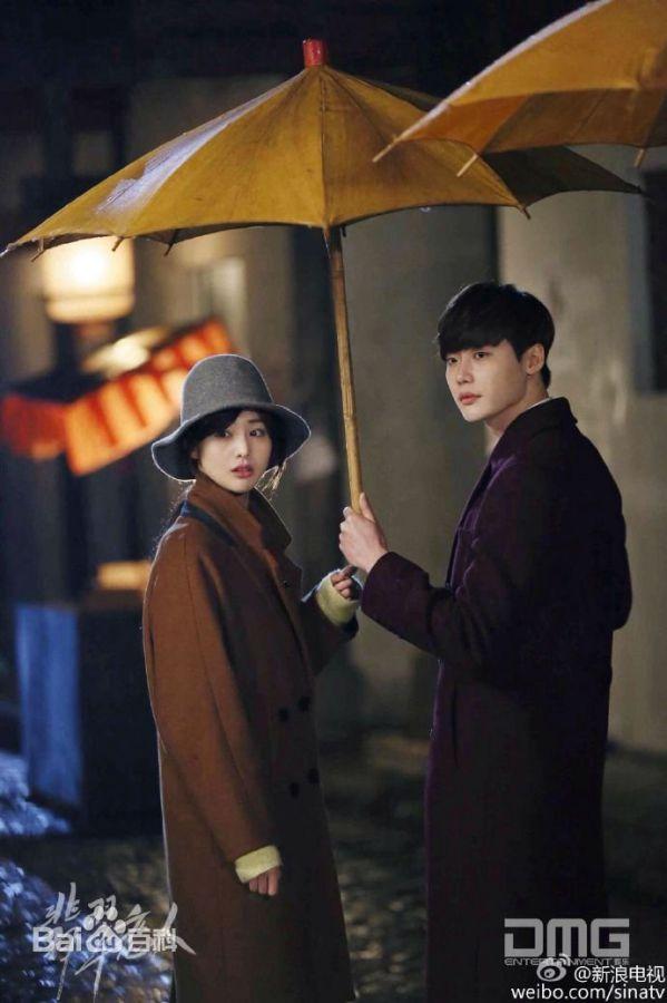 """""""Người Tình Phỉ Thúy"""" của Lee Jong Suk chính thức lên sóng 21/12 8"""