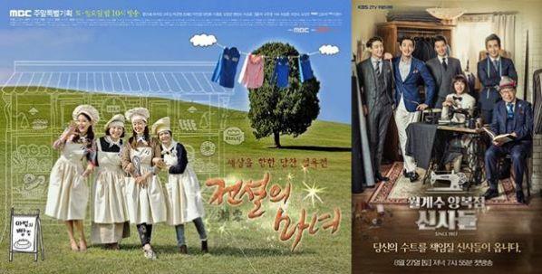 """Phim Hàn sắp lên sóng tháng 11: Mong đợi nhất """"Crash Landing on You"""" 1"""