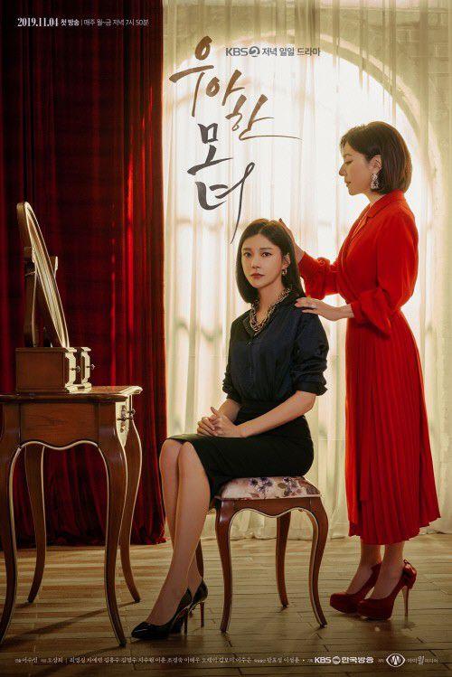 """Phim Hàn sắp lên sóng tháng 11: Mong đợi nhất """"Crash Landing on You"""" 3"""