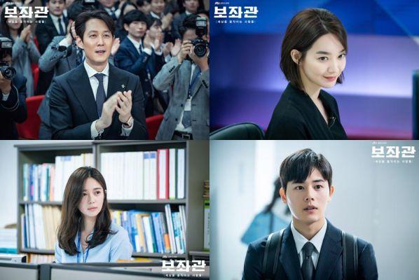 """Phim Hàn sắp lên sóng tháng 11: Mong đợi nhất """"Crash Landing on You"""" 8"""