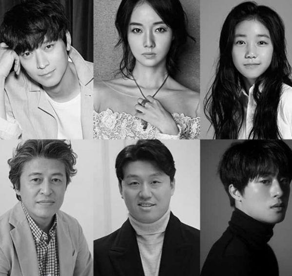 Phim lẻ điện ảnh Hàn ra rạp năm 2020 của Gong Yoo, Song Joong Ki 3