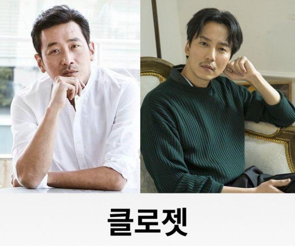 Phim lẻ điện ảnh Hàn ra rạp năm 2020 của Gong Yoo, Song Joong Ki 5