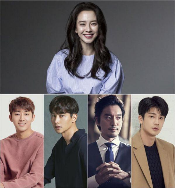 """Song Ji Hyo đóng """"Did We Love"""" cùng Son Ho Joon, Song Jong Ho1"""