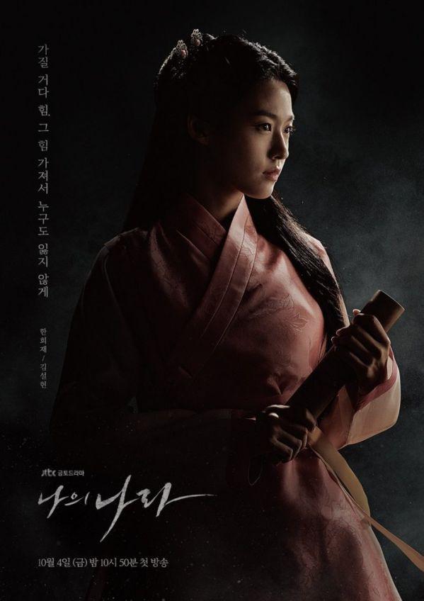 Top 10 phim Hàn được tìm kiếm nhiều nhất tuần đầu tháng 11/2019 4