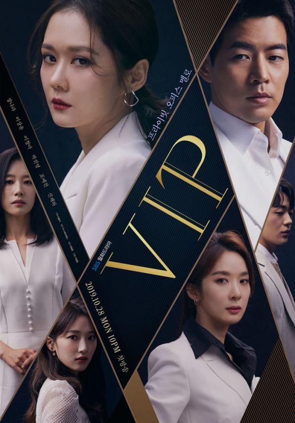 Top 10 phim Hàn được tìm kiếm nhiều nhất tuần đầu tháng 11/2019 6