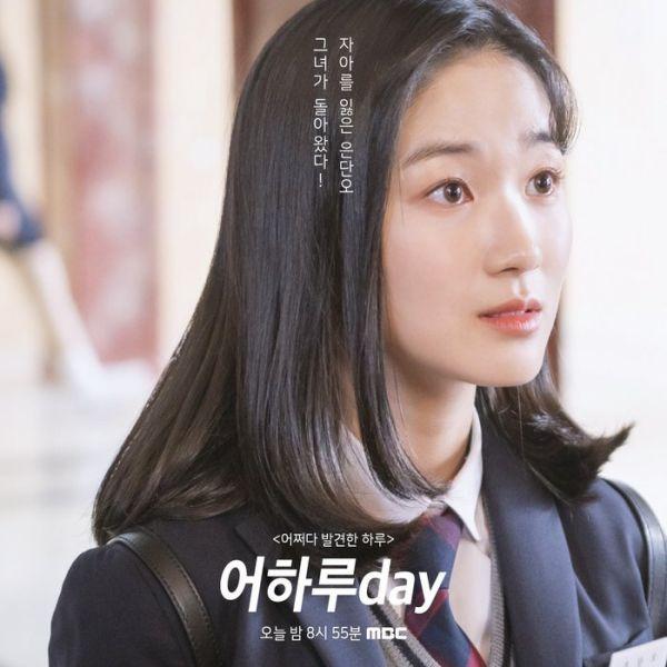 Top 10 phim Hàn nổi tiếng được tìm kiếm nhiều nhất tuần 2 tháng 11 4