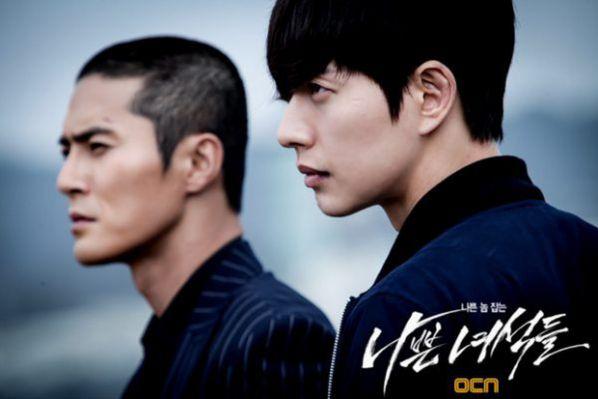 Top phim Hàn đấu trí có nhân vật nam sở hữu IQ cao, đẹp và tài giỏi 3