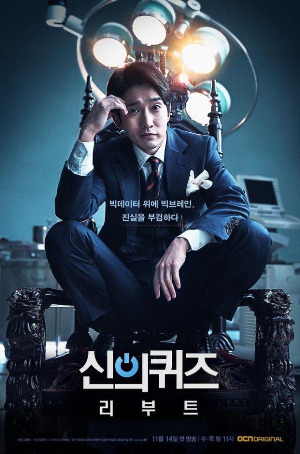 Top phim Hàn đấu trí có nhân vật nam sở hữu IQ cao, đẹp và tài giỏi 4