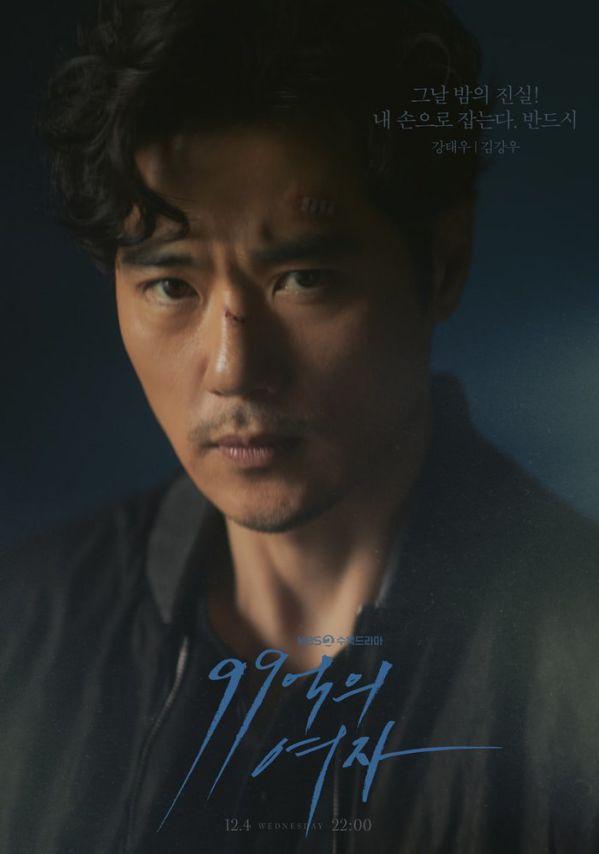 10 phim truyền hình Hàn Quốc nổi tiếng nhất đầu tháng 12/2019 5