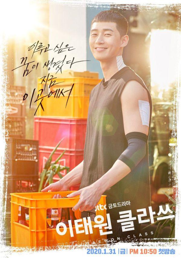 """""""Itaewon Class"""" của Park Seo Joon tung Teaser để lên sóng 31/1/2020 1"""