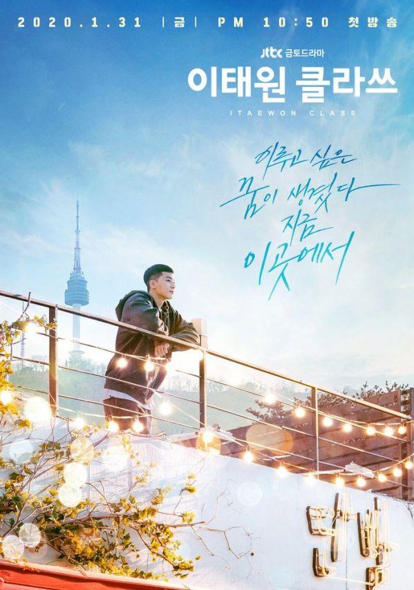 """""""Itaewon Class"""" của Park Seo Joon tung Teaser để lên sóng 31/1/2020 3"""