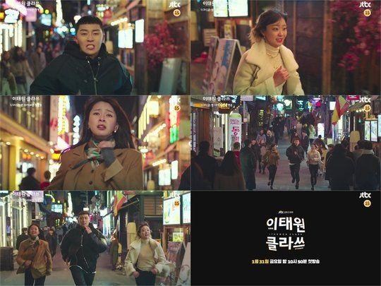 """""""Itaewon Class"""" của Park Seo Joon tung Teaser để lên sóng 31/1/2020 4"""