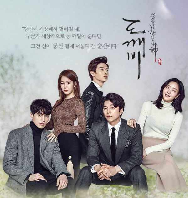 """Lee Jin Wook, Song Kang, Lee Si Young tham gia phim """"Sweet Home"""" 6"""